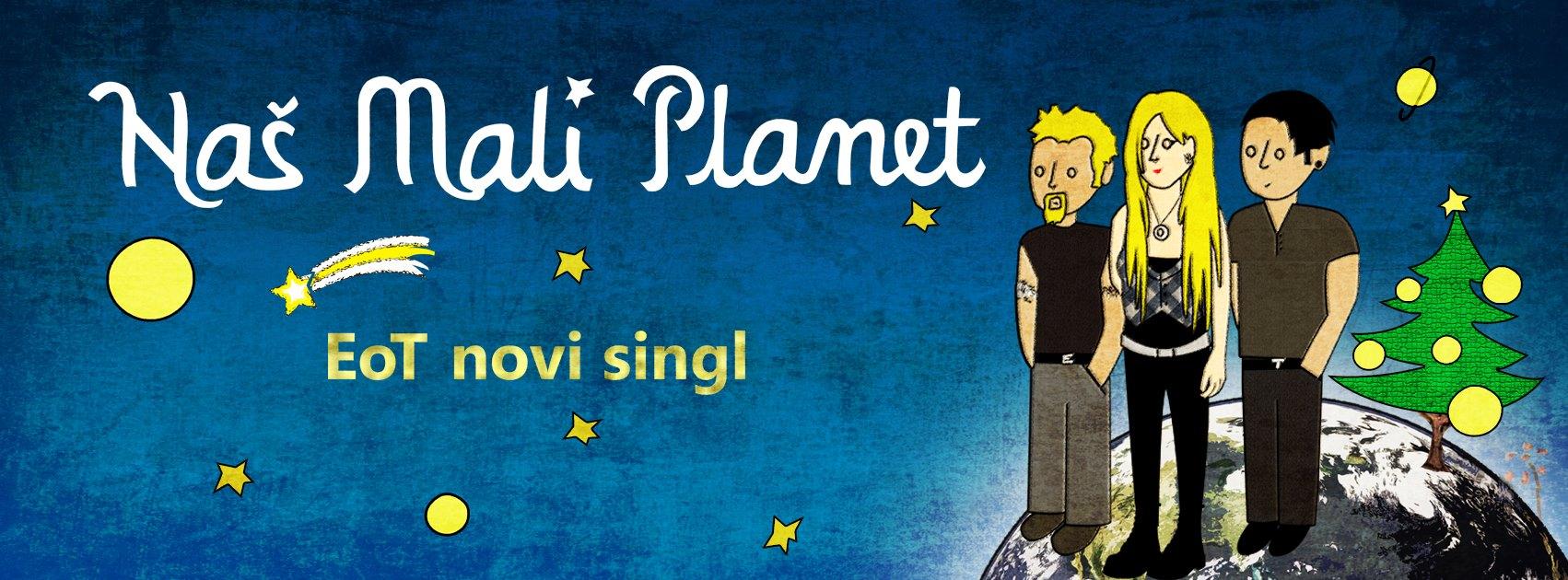 Božićni videospot: EoT - Naš mali planet