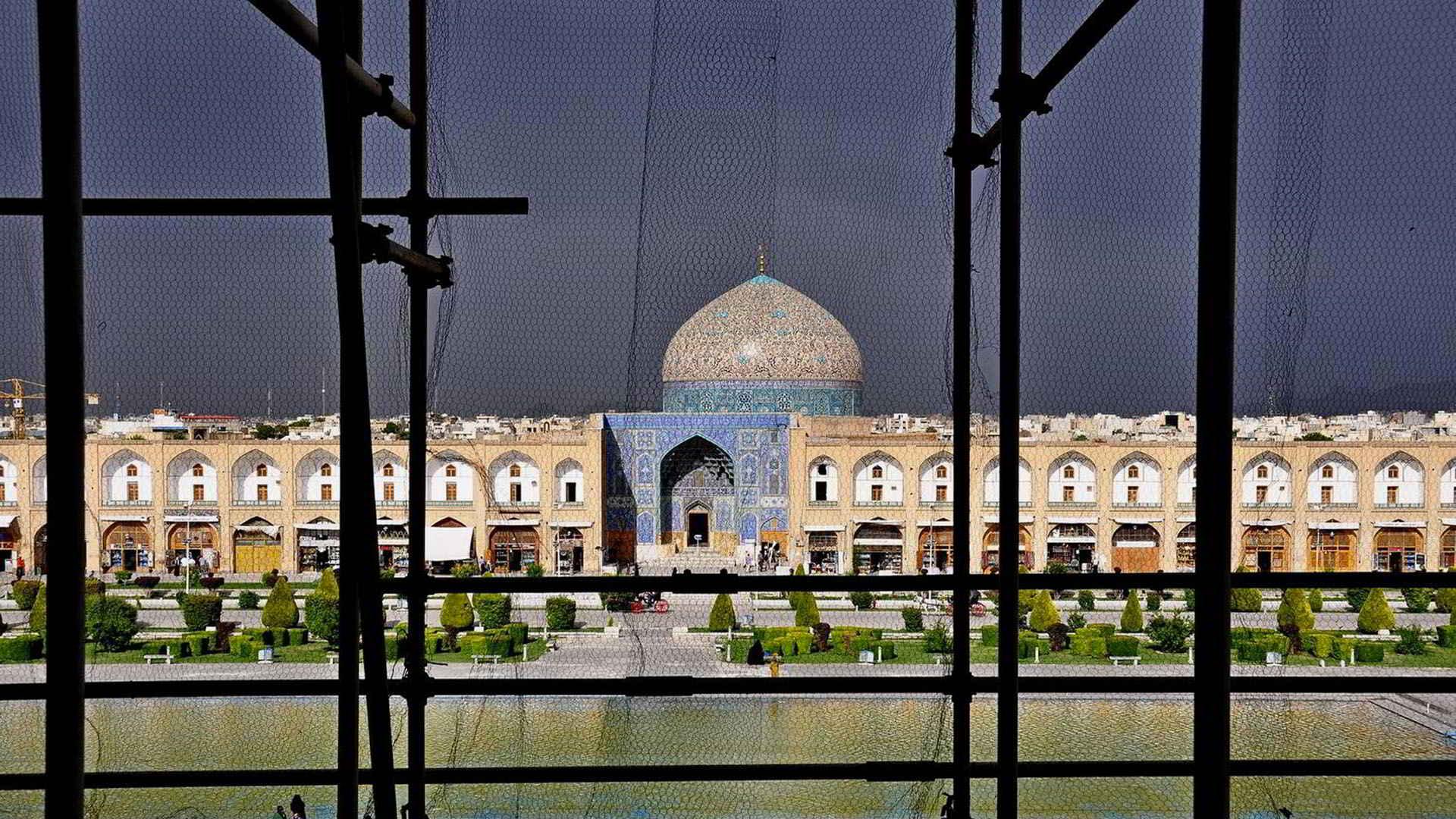 """Iran – Persia – Ljudi"""