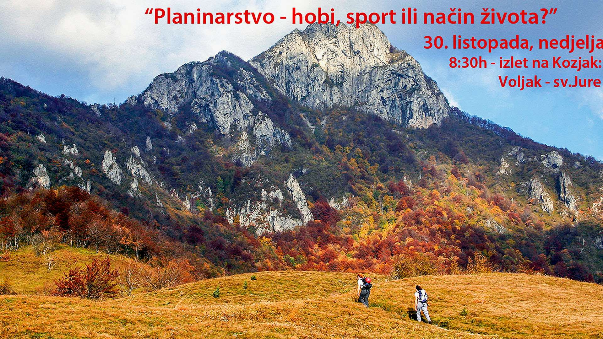 Planinarsko društvo Sveti Jure