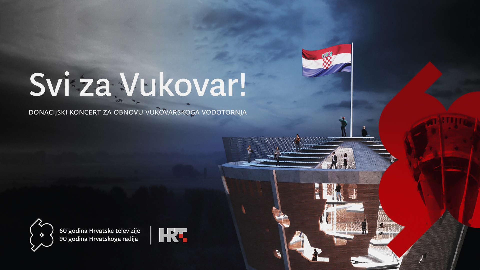 koncert za vukovarski vodotoranj u ZG naslovna